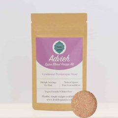 Photo of Advieh Spice Blend