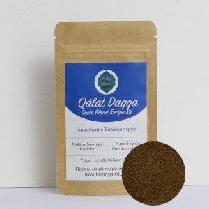 Qalat Daqqa Spice Blend